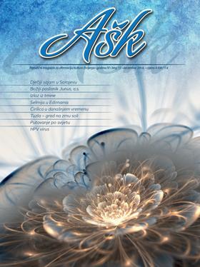 Magazin AŠK Br.15