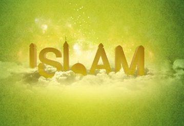 Islamski cilj života