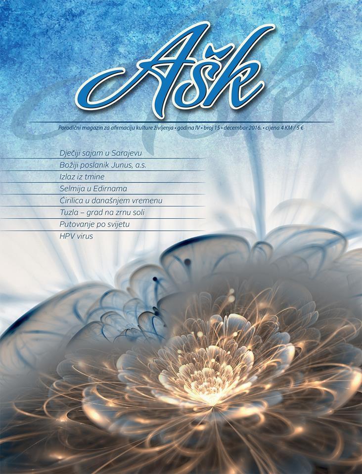 Promocija petnaestog broja magazina AŠK – TV HEMA