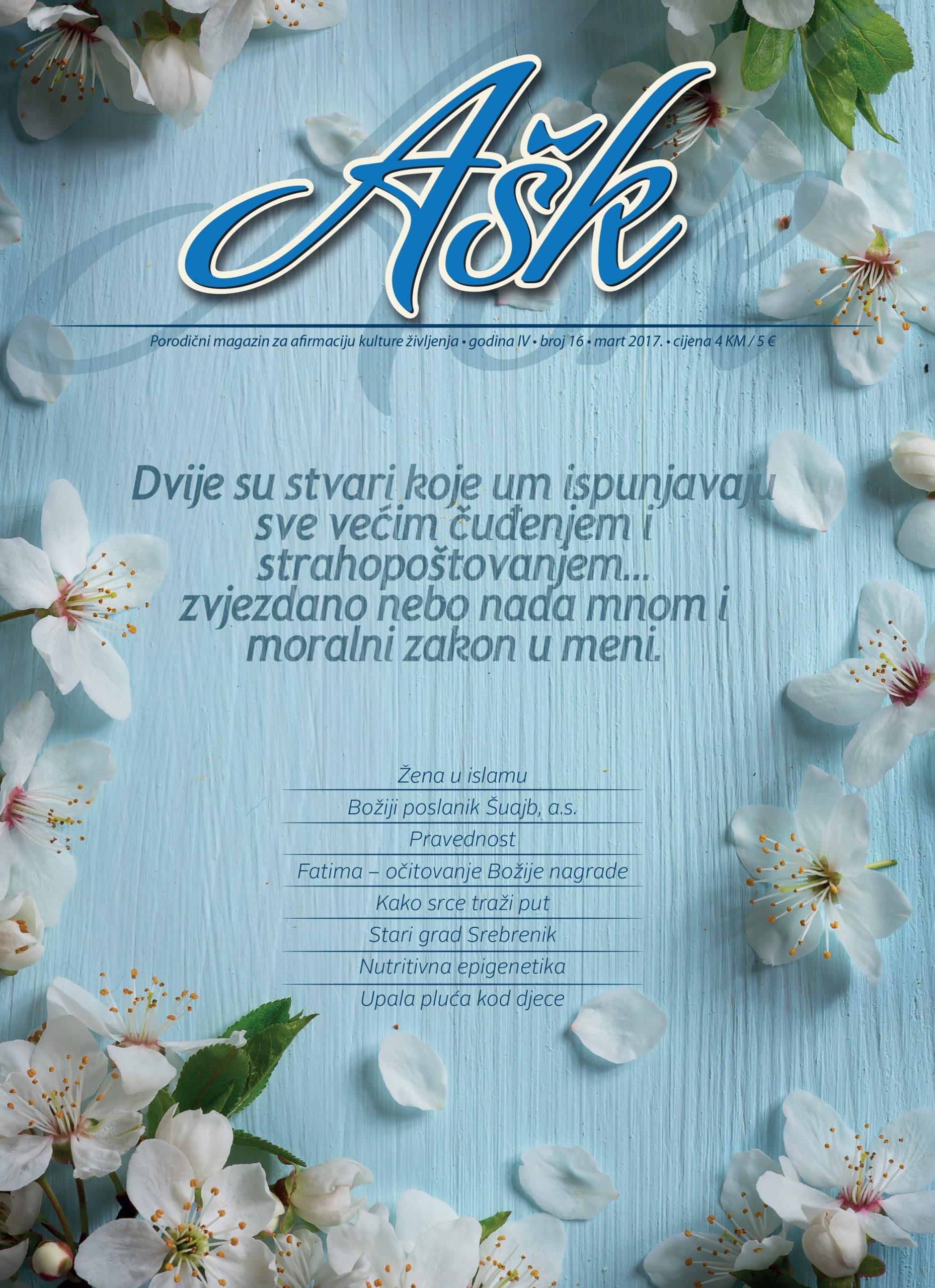 Promocija šesnaestog broja magazina AŠK – RTV Vogošća