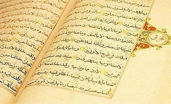 Je li Kur'an knjiga koja poziva na nasilje?