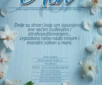 Promocija šesnaestog broja magazina AŠK – TV HEMA
