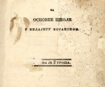 Prva čitanka za osnovne škole u Vilajetu bosanskom