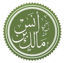 Imam Malik ibn Enes
