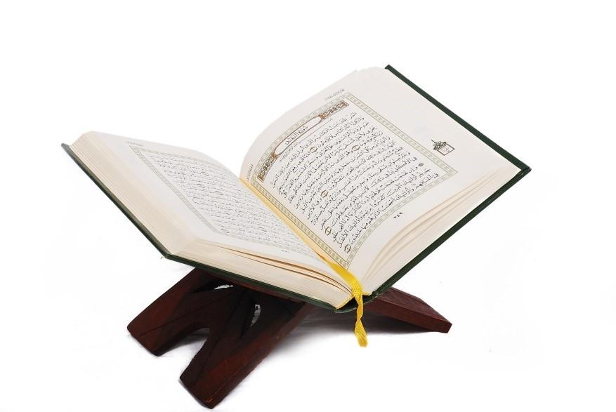 Kur'anski dokazi o istinitosti objave