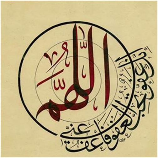 Dova Ibrahima, a.s.
