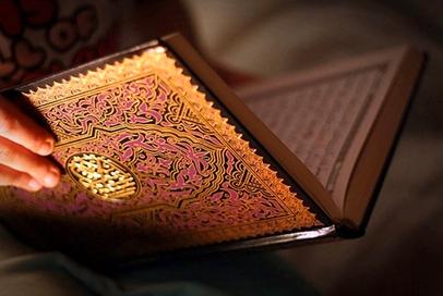 Kur'an i materijalni svijet
