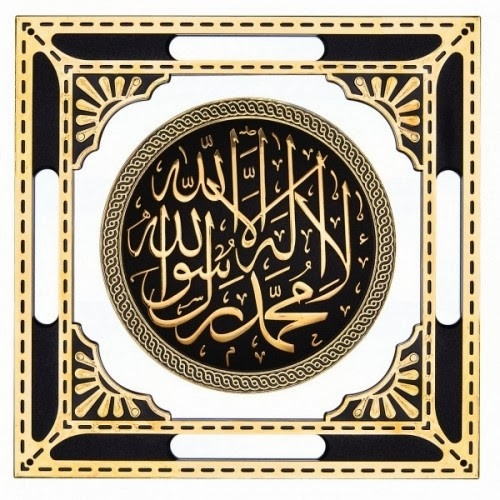 Prvi stub islama