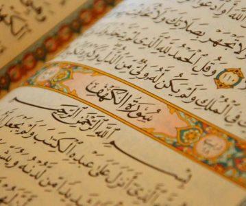 Allahovi znakovi (ājeti)