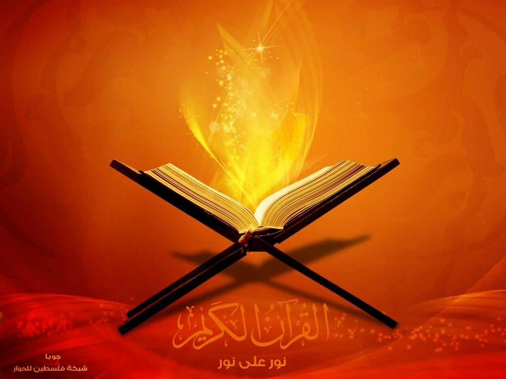 Kur'an – putokaz i vodič