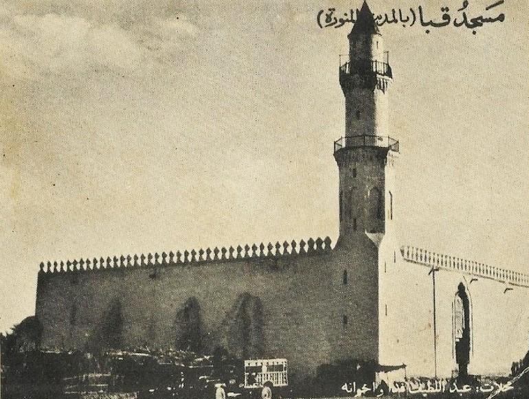 Gradnja prve džamije