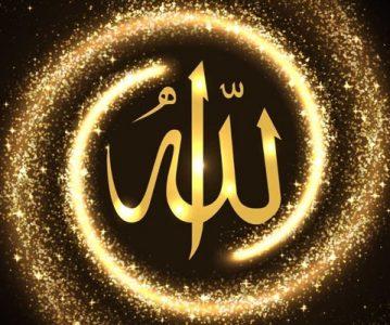 Allah kod onih koji Ga negiraju