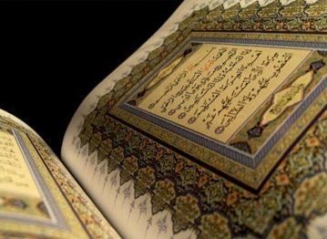 Kur'an – garant opstanka muslimana