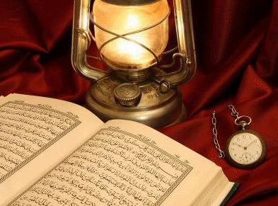 Pažnja Kur'ana i sunneta prema vremenu