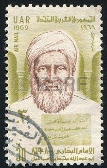 Muhammed b. Isma'il Ibrahim el-Buhari