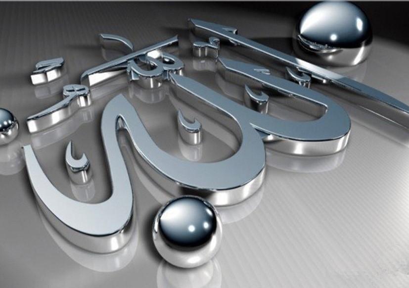 Gledanje u Allahovo uzvišeno biće