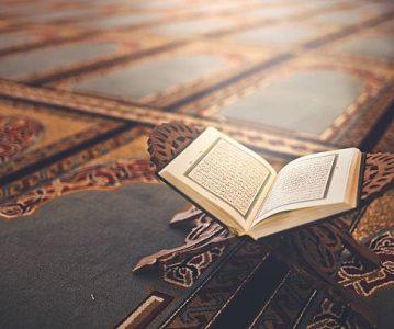 Održavanje Kur'ana