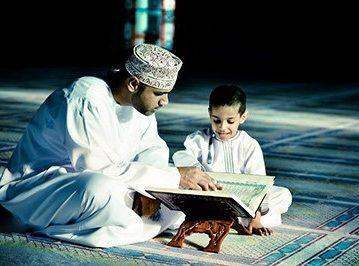 Učenje Kur'ana i njegovo podučavanje