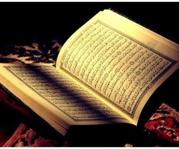 Učenje Kur'ana je ukras vjernika