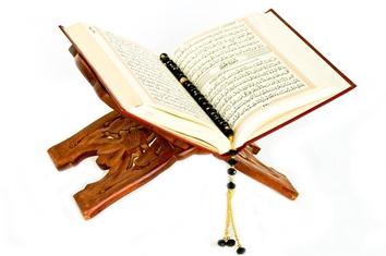 Vrijednost učenja Kur'ana
