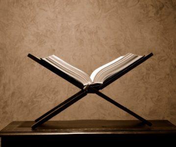Mnogostruka nagrada učaču Kur'ana