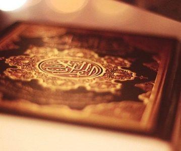 Kur'an, preteča nauke