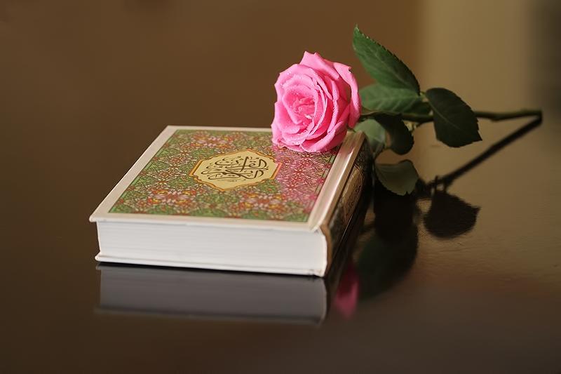 Kur'an – posljednja uputa čovječanstvu