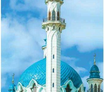 Krivi minaret