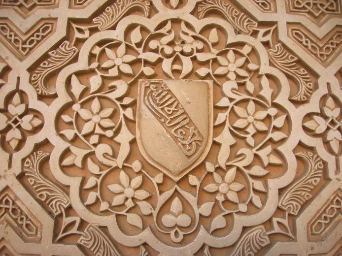 Načela islama i naš zadatak