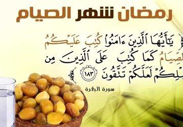 Pristupimo Allahovoj sofri