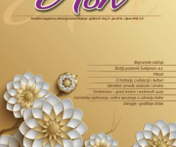 Promocija 21. broja magazina AŠK – RTV Vogošća