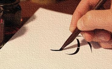 Život i književni rad Muhammeda Rušdije