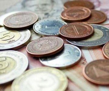 Novac je sredstvo, a ne cilj