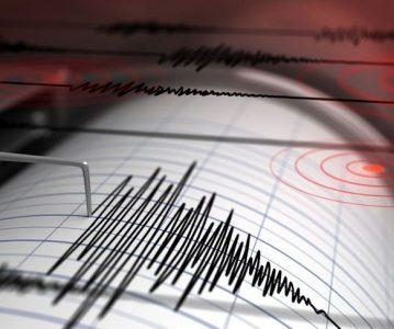 Kako se mjeri zemljotres?