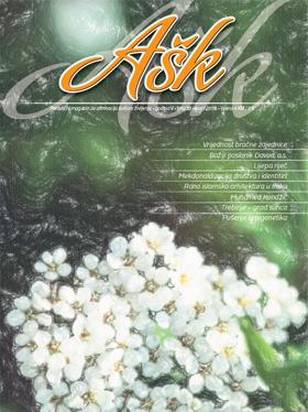 Magazin AŠK Br.20