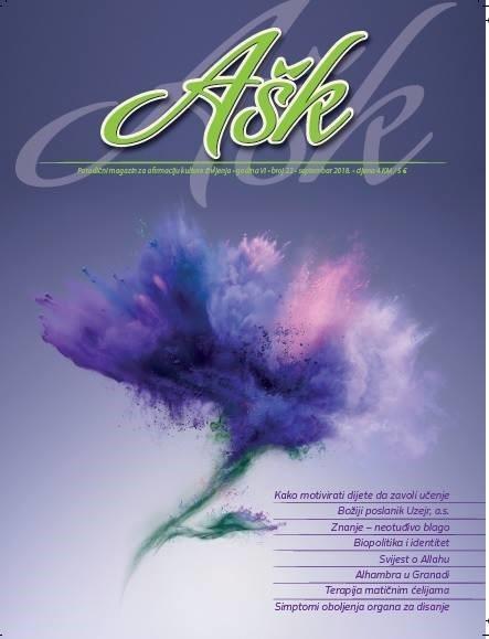 Promocija 22. broja magazina AŠK – RTV Vogošća