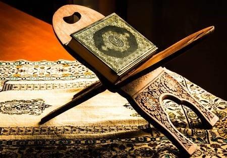 O unutarnjim aktivnostima kod učenja Kur'ana
