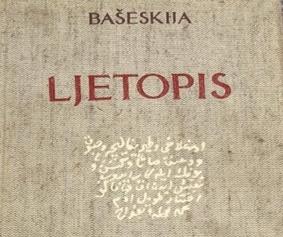 Mula Mustafa Bašeskija