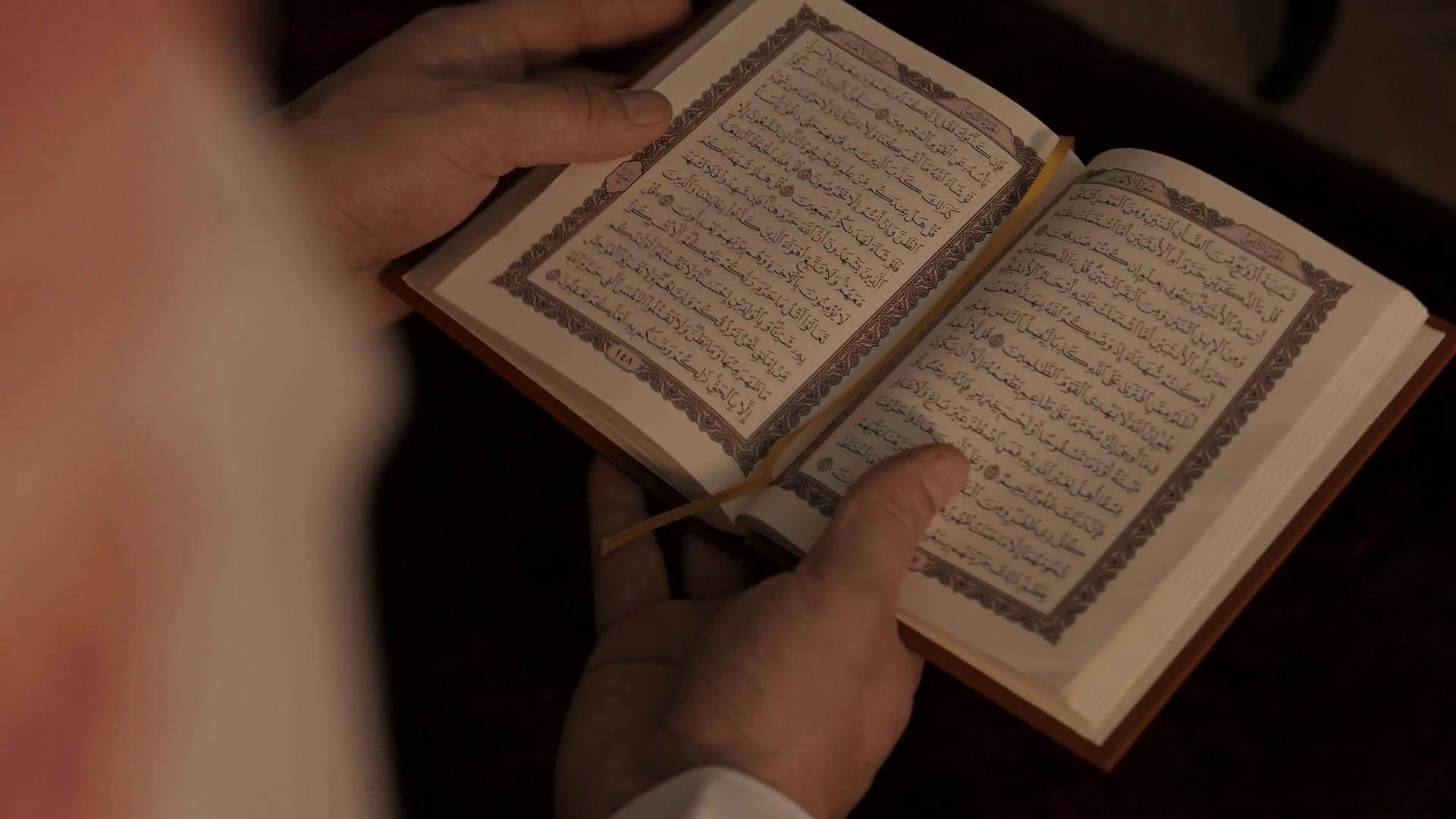 Važnost učenja Kur'ana