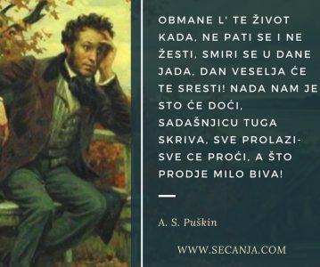Islamske jave i snovi Aleksandra Sergejeviča Puškina