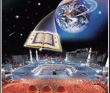 Kur'an je univerzalna svjetska knjiga