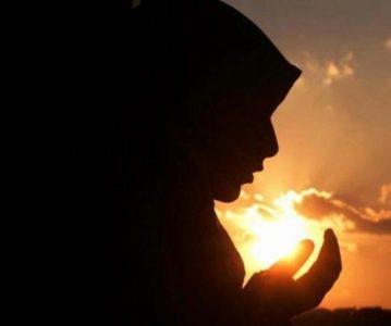 Isra i miradž: Razgovor Allaha i čovjeka