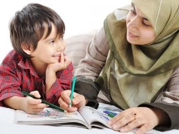 Odgoj u islamu IV dio