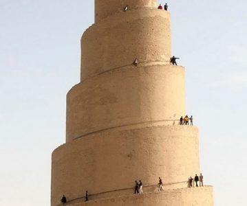 Rana islamska arhitektura u Iraku (I dio)
