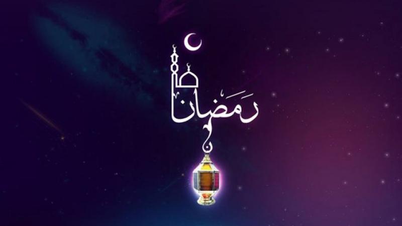 Ramazanske dove (I i II dan)