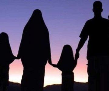 Značaj porodice u islamskom društvu