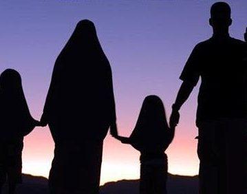 Odgoj u islamu XII dio