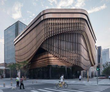 Fosun Foundation u Šangaju