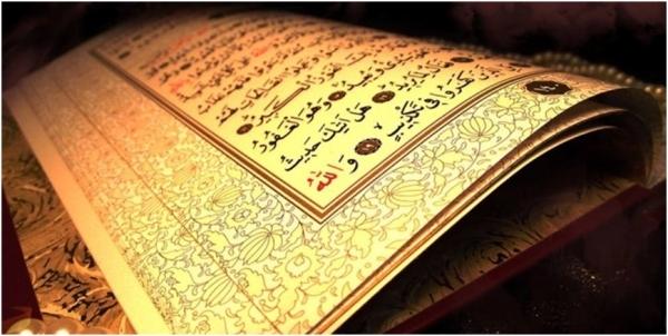 Kur'an je zaštićen od iskrivljenja 30.