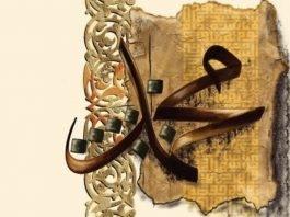 Temelji islamske kulture (I dio)